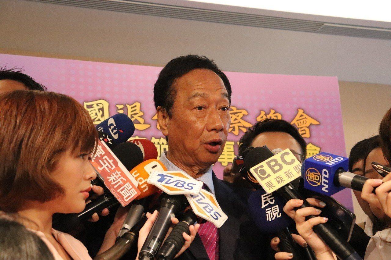 鴻海董事長郭台銘針對昨座談會表示,國民黨文傳會給參選人記者說明會的稿,要他們為了...