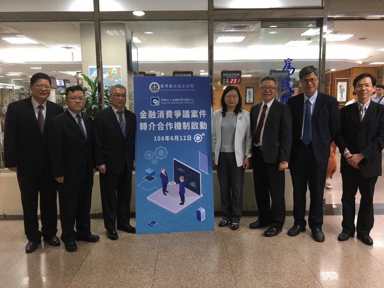 台北地方法院和金融消費評議中心今天啟動轉介機制,降低訴訟案件量,也減少解決紛爭的...