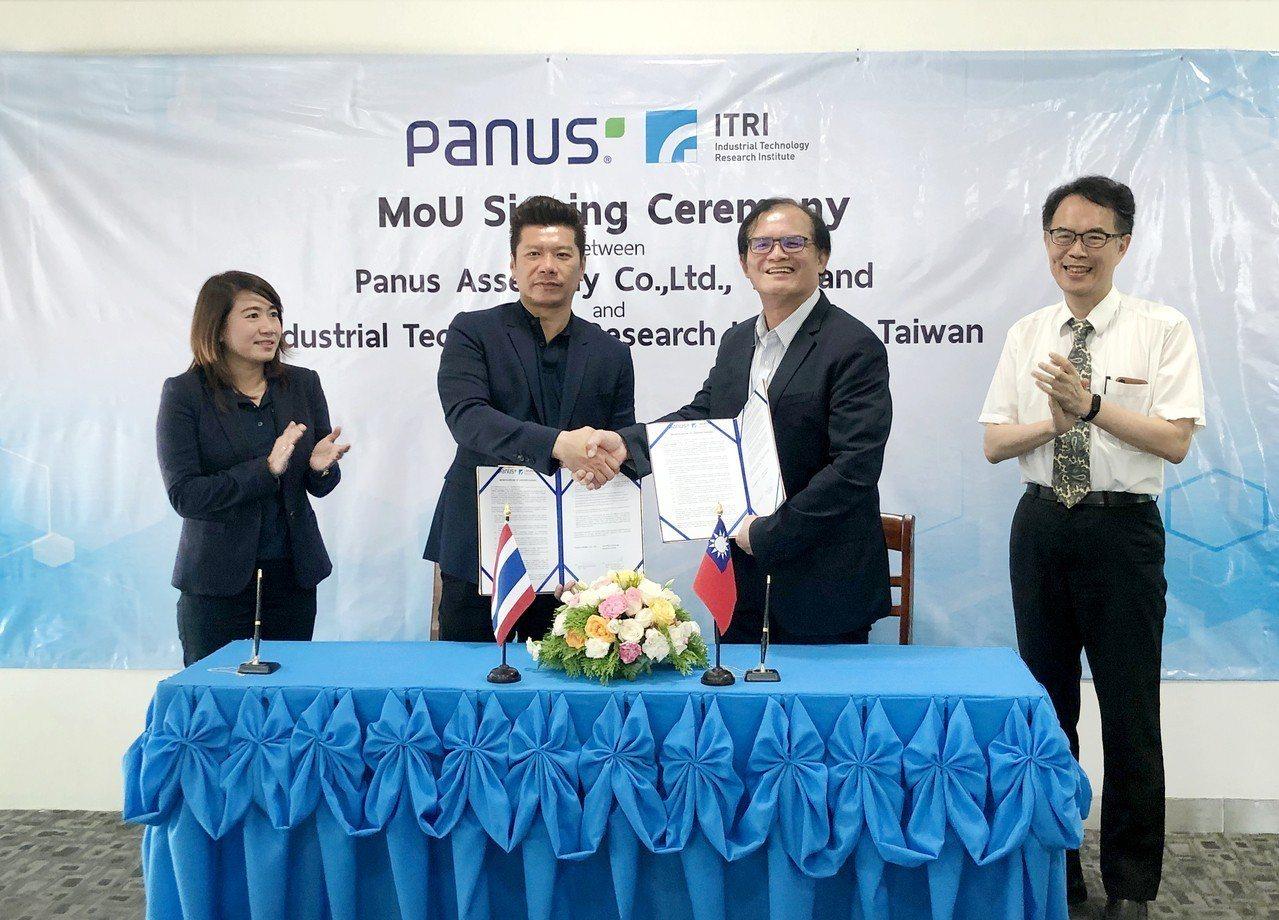 工研院與泰國物流運輸公司Panus簽署合作備忘錄,未來工研院將透過智慧駕駛技術,...