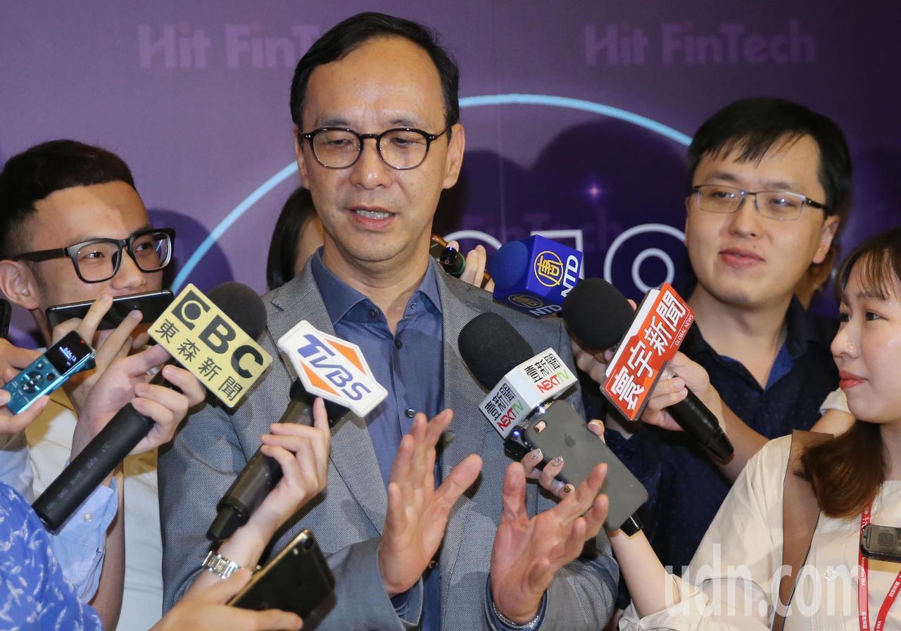 朱立倫下午出席第三屆《Hit FinTech》金融科技產業高峰會。記者曾學仁/攝...