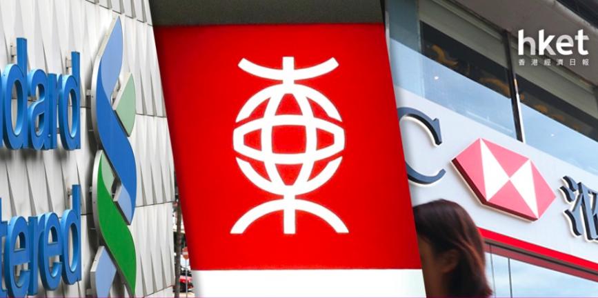 香港市民反對《逃犯條例》上街遊行抗議,不少銀行相繼宣布暫停該區分行服務,如滙豐銀...