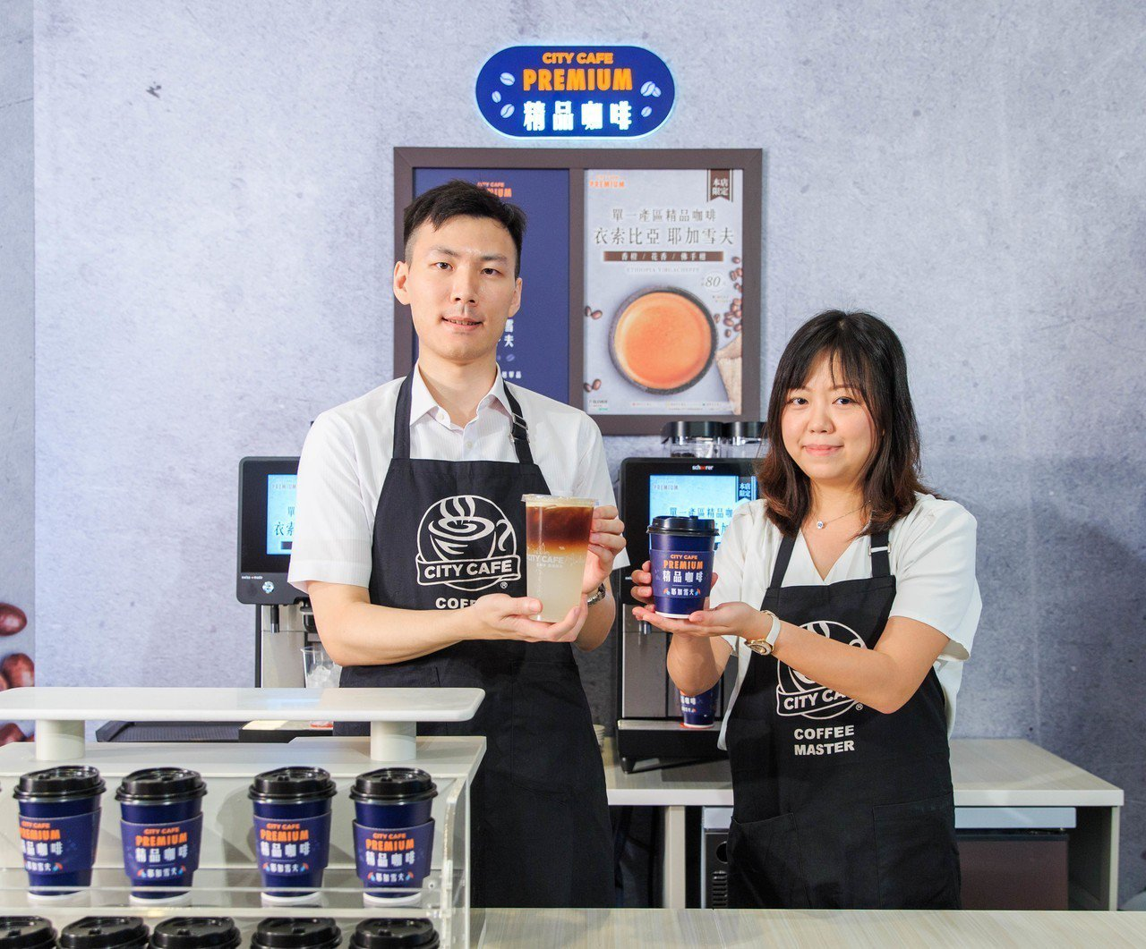 7-ELEVEN精品咖啡品牌「CITY CAFE PREMIUM精品咖啡」版圖將...