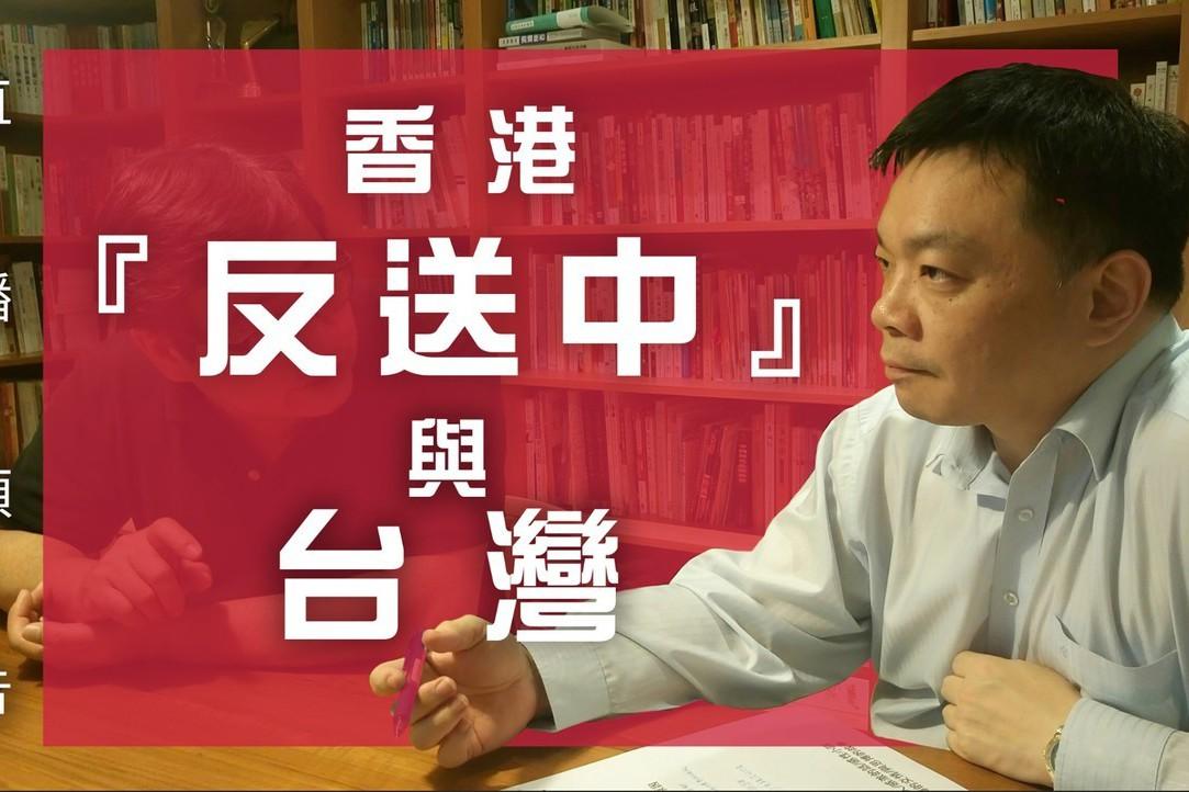 高思博:票投民進黨 台灣永遠都「送中」