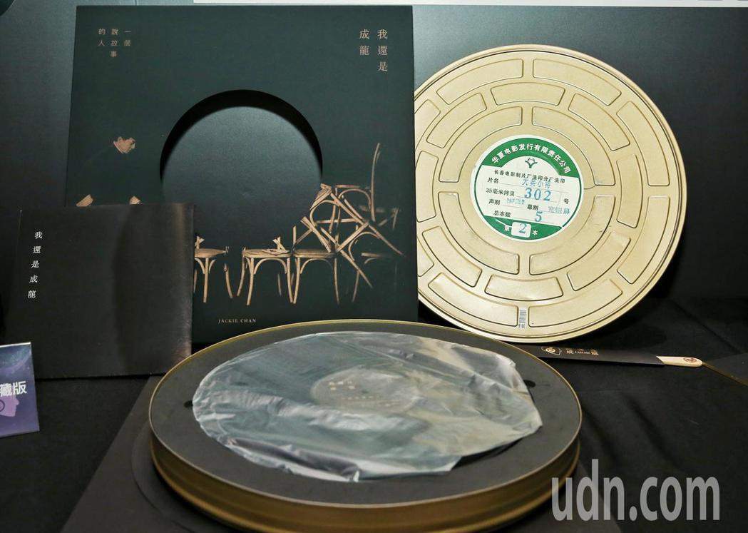 睽違十七年再發片,動作巨星成龍推出新專輯,精裝版黑膠唱片更是用過往成龍拍攝電影時...