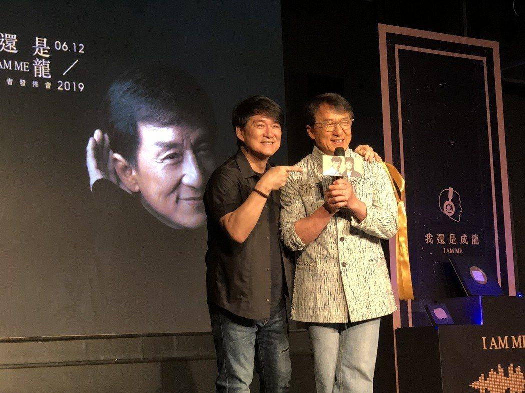 成龍(右)發片,好友周華健送上麥克風祝賀。記者林士傑/攝影