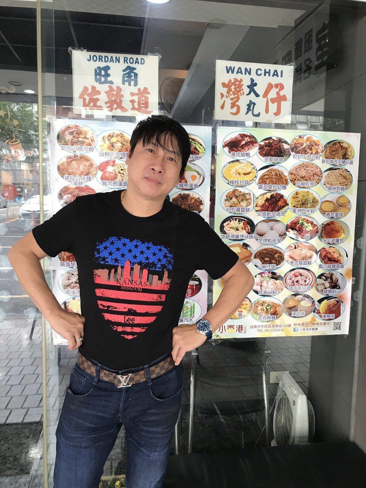 來自香港的戴惠華到台灣生活已27年,6年前在台南開了「小香港茶餐廳」,過程中雖遇...