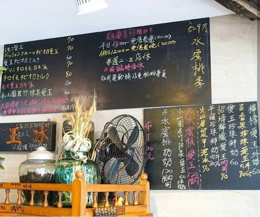 「清水堂愛玉專賣店」供應多款冰品。IG @ssag613 提供