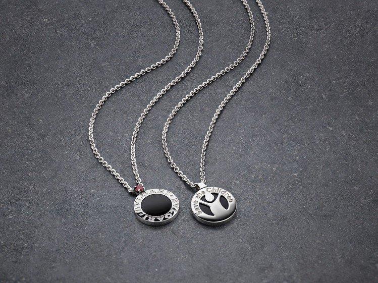 寶格麗Save The Children銀質縞瑪瑙與紅寶石項鍊 ,約24,000...