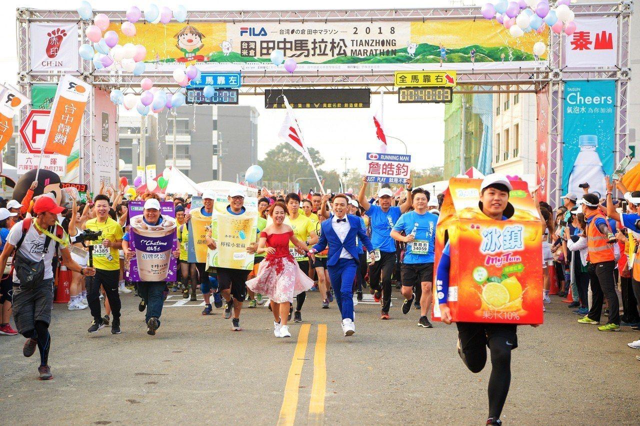 2019田中馬拉松將在11月10日熱鬧登場,圖為去年的熱鬧開跑情形。資料照片/運...