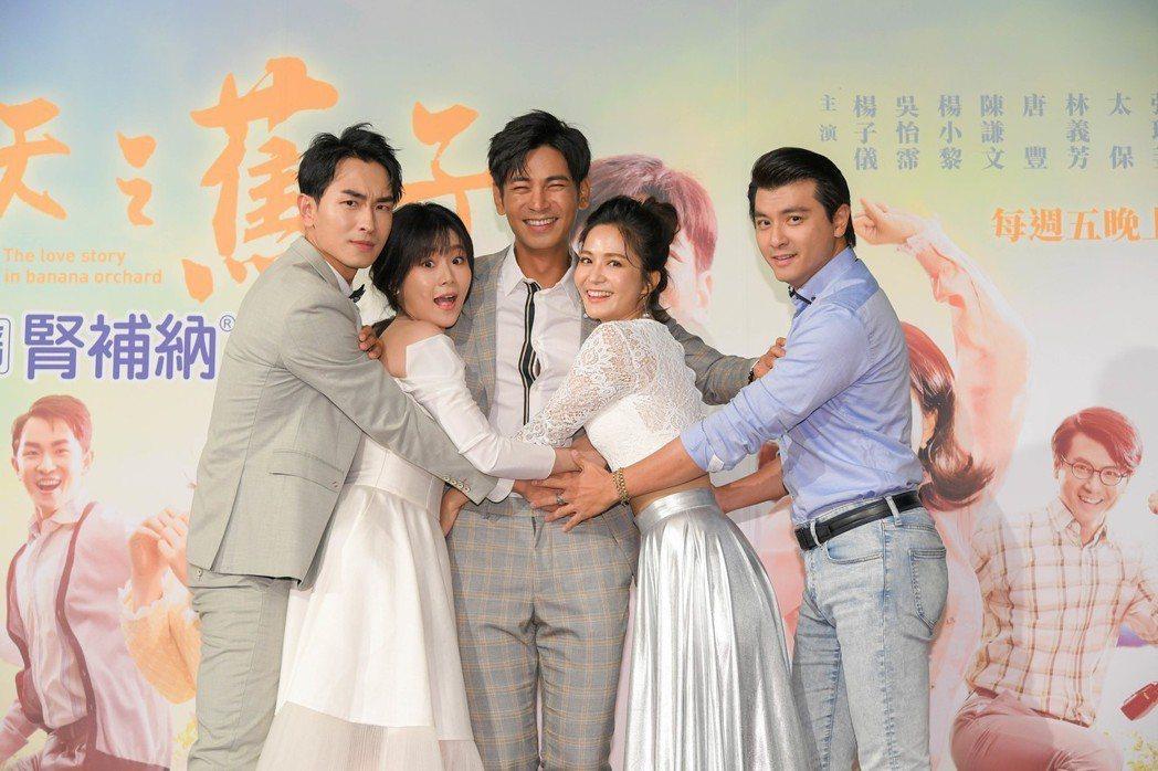 陳謙文(左起)、楊小黎、楊子儀、吳怡霈、唐豐出席「天之蕉子」記者會。圖/三立提供