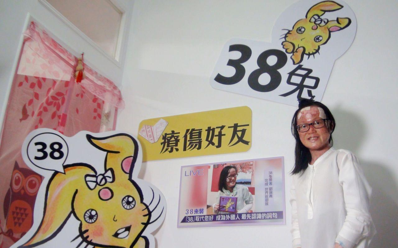 劉佩菁創作出38兔全新角色,希望是替大家帶來正向力量的好朋友。記者王昭月/攝影