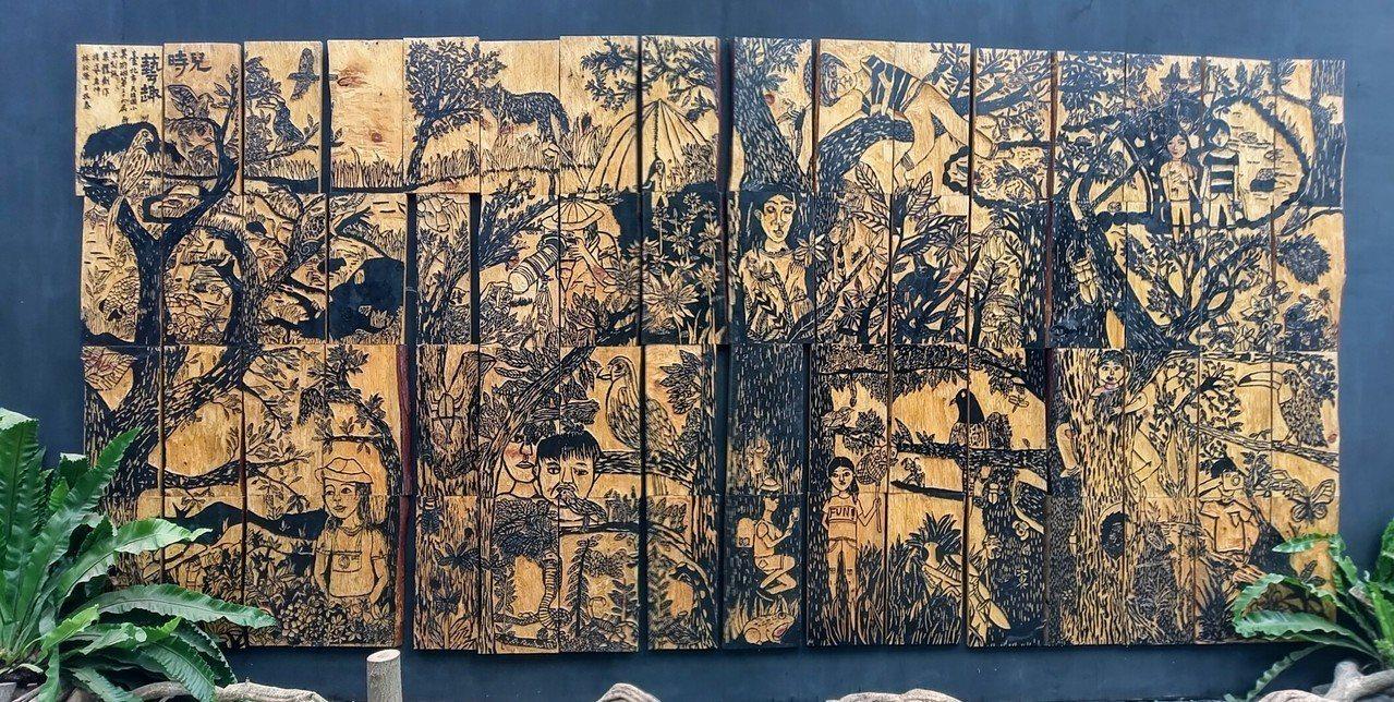 民族國小大型木雕作品「兒時藝趣」。圖/全聯善美的文化藝術基金會提供