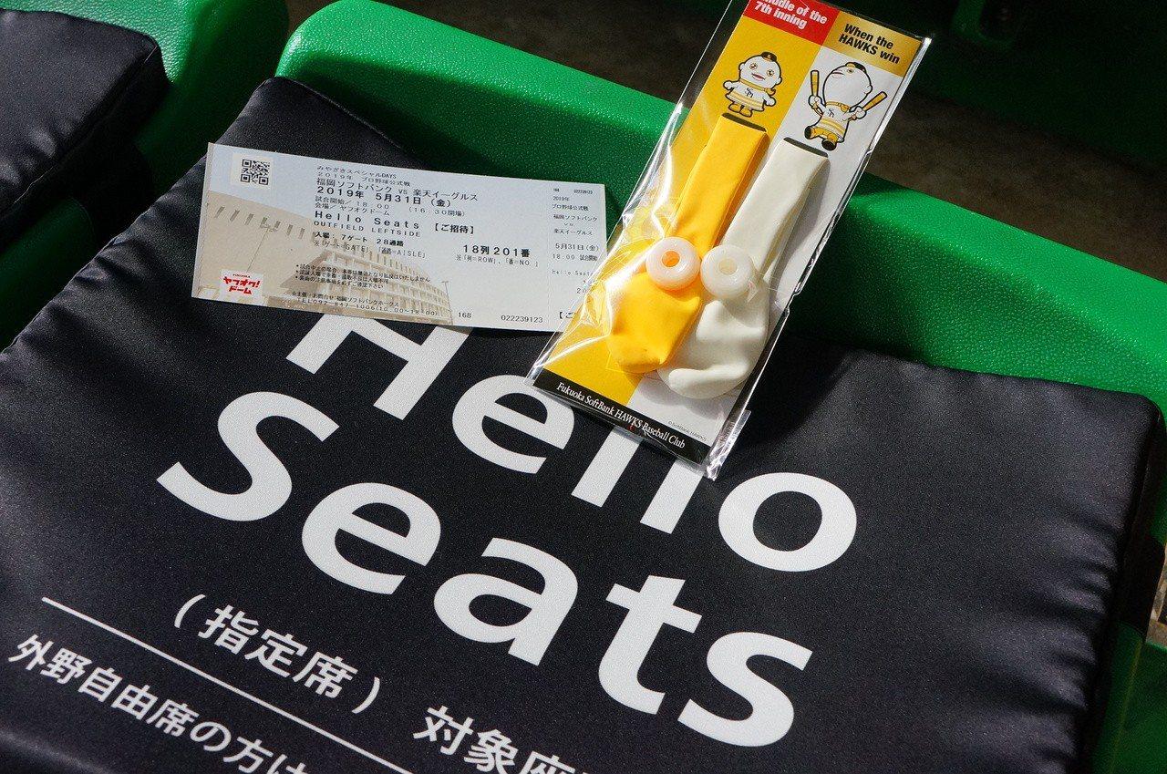 「福岡Yafuoku!巨蛋」規畫有外國遊客專屬「Hello Seats」,購買「...