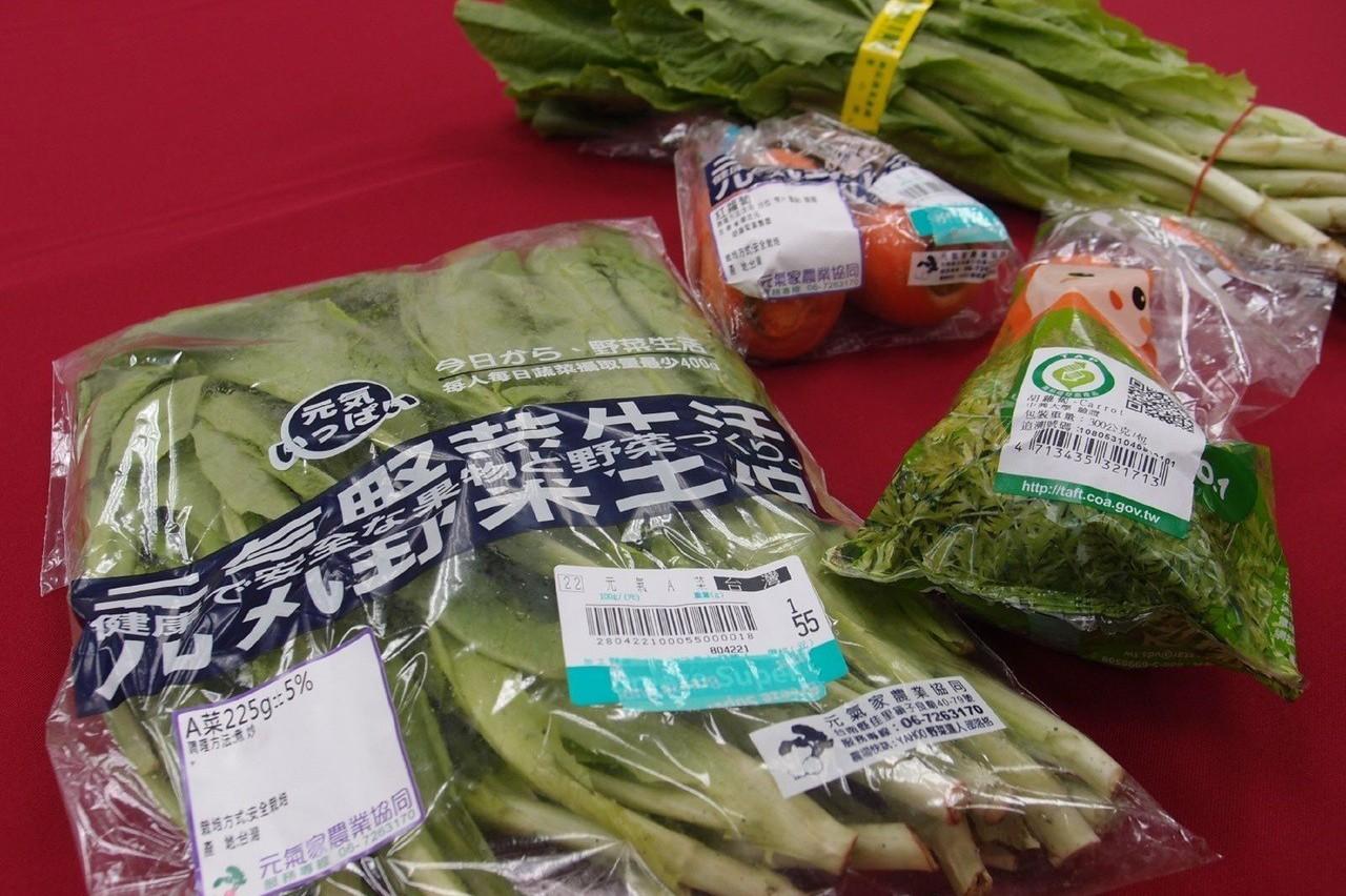 標章比不上自我宣傳? 台南生產農產品以日文標示價格飆三倍