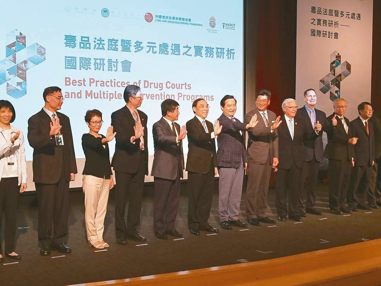 中國信託反毒教育基金會與法務部等單位,昨天在台大舉行「毒品法庭」國際研討會,中信...
