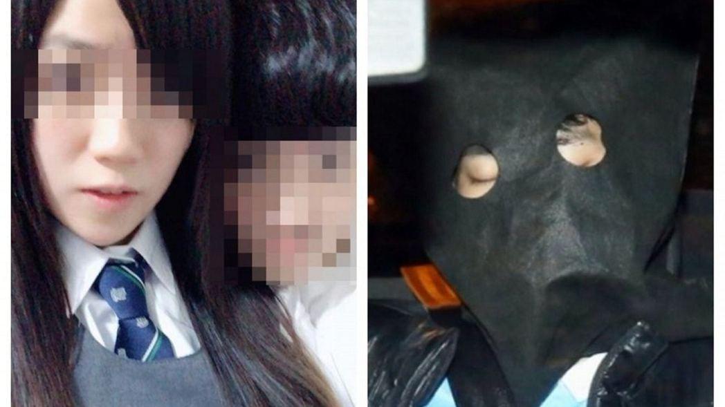 香港男子陳同佳與女友潘曉穎。 圖/取自香港01