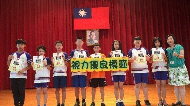 第2名臺北市健康國小,選出視力保健楷模頒獎。 臺灣師範大學/提供
