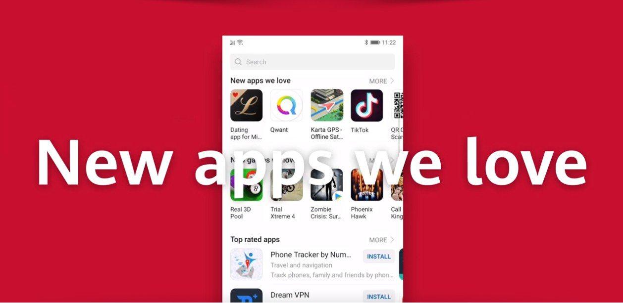 「AppGallery」是華為官方應用商店。 圖/取自華為官網