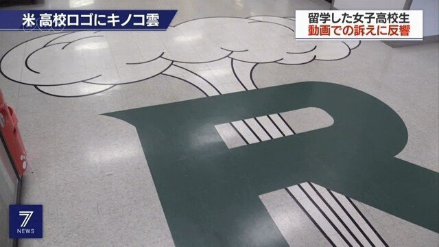 NHK報導,美國西岸華盛頓州一家地方媒體,日前報導一則有關日本留學生「具勇氣的行...