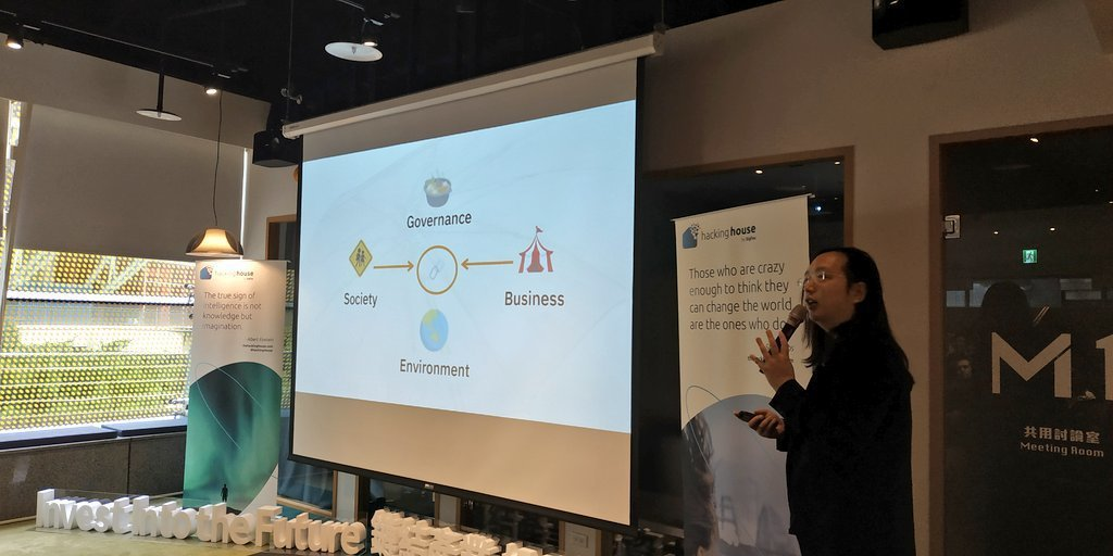唐鳳政委以「Digital Social Innovation」數位社會創新為題...
