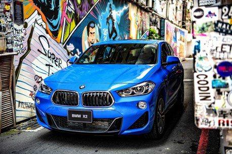 晚買就是要升級配備! 2020年式BMW X2領航版正式抵台