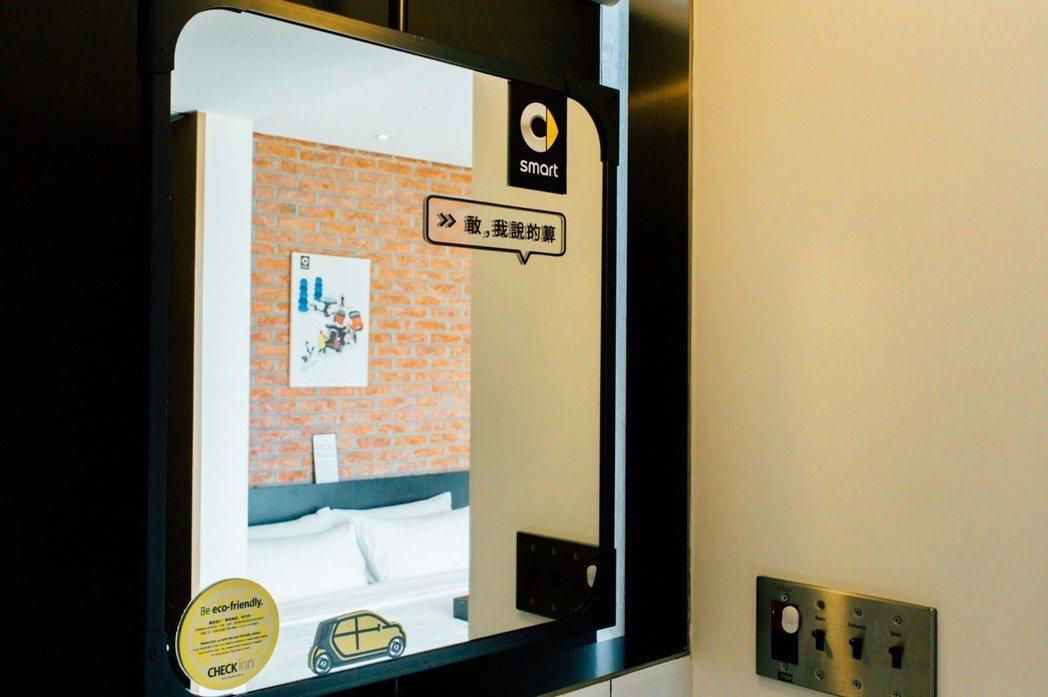 客房入口處的特製全身鏡,彷彿置身於Smart駕駛座,讓你用第一視角享受錯位拍照的...