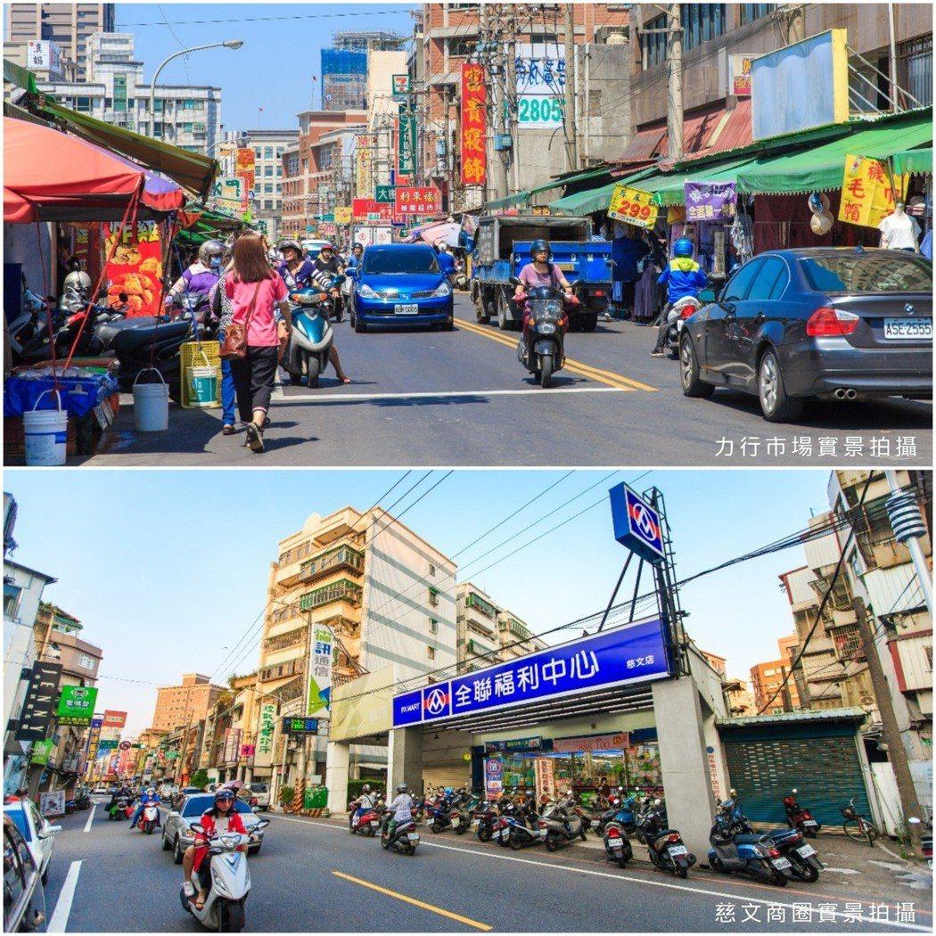 鄰近永安、慈文雙商圈、力行市場,輕鬆滿足日常生活採買。 合陽建設/提供