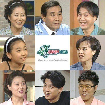 韓劇《順風婦產科》是許多人心目中的經典回憶 圖片來源/NAVER