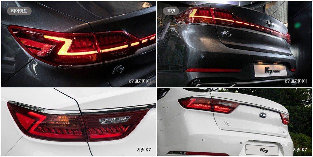Kia K7 Premier小改款前候變化:車尾與尾燈。 摘自Kia