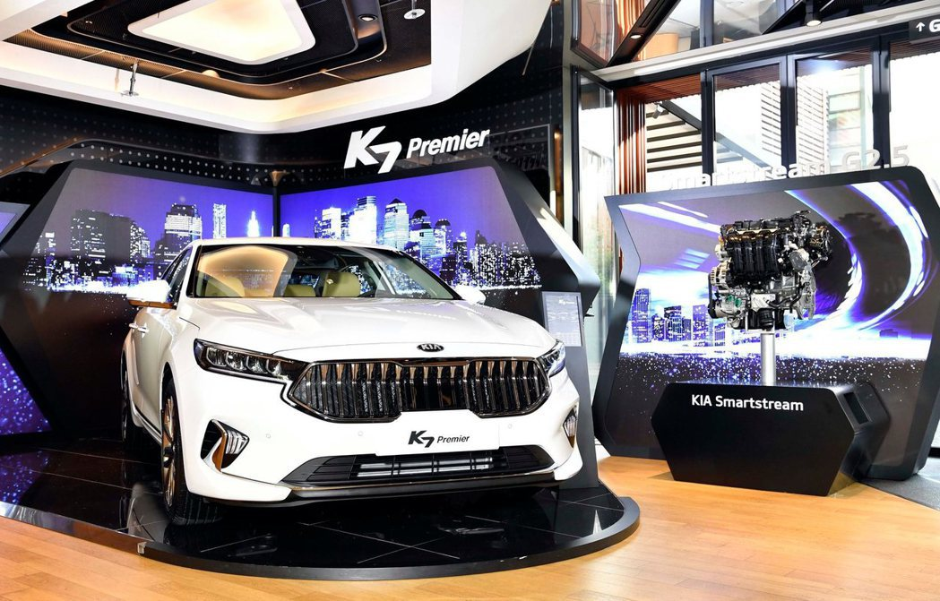 小改款Kia K7 Premier目前正在韓國預售中。 摘自Kia