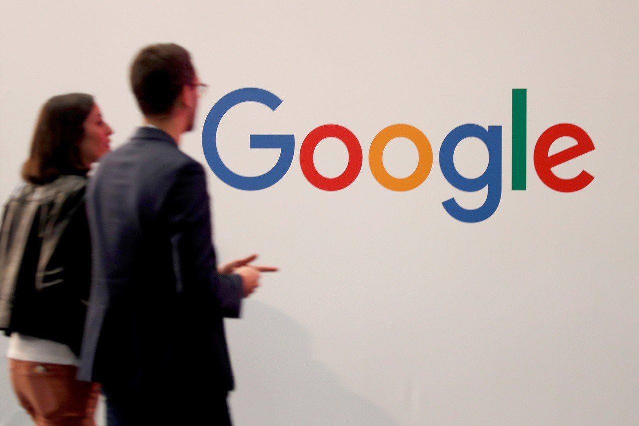 Google。 路透社