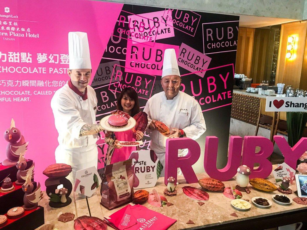 香格里拉台南遠東飯店發表「紅寶石巧克力」七款夢幻甜點及外帶單品、平日下午茶套組,...