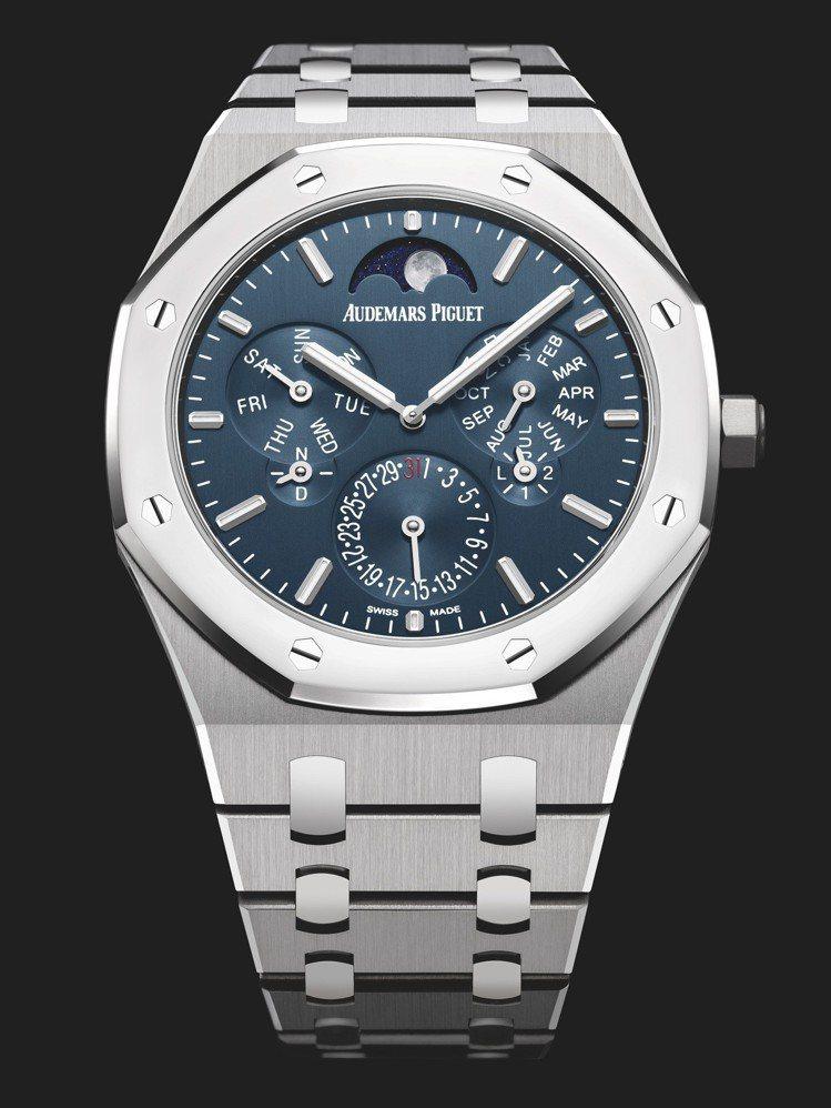 愛彼皇家橡樹超薄萬年曆自動上鍊腕表,41毫米鈦金屬表殼搭配鉑金表圈與鍊結、513...