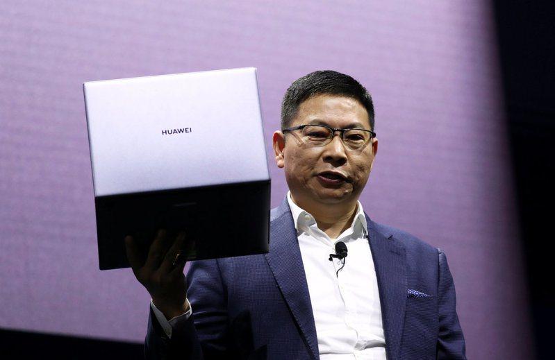 華為宣布取消發表新款筆電。路透
