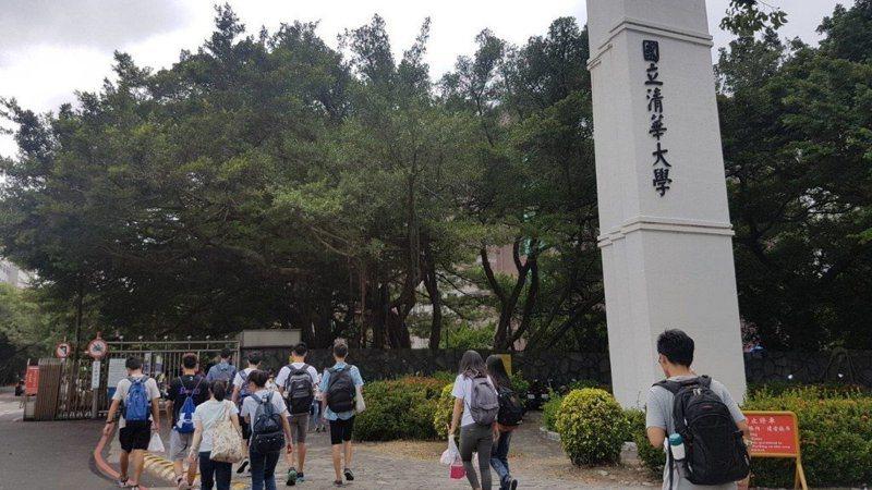 清華大學實驗教育也採全校不分系,首屆招收七名校內大一生,來源是經特殊選才入學的學生,自學生比率更高。本報資料照片