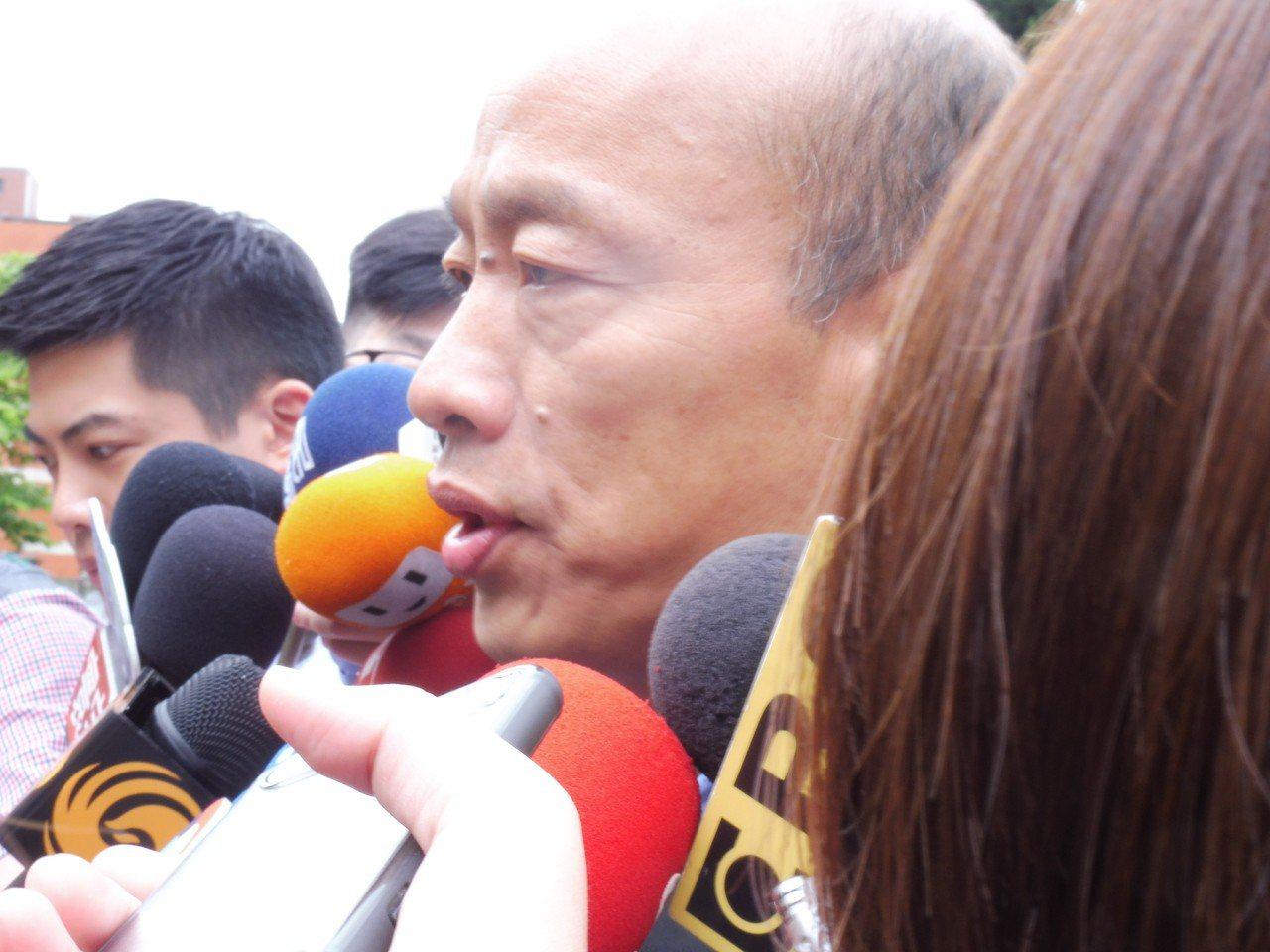 高雄市長韓國瑜。記者賴于榛/攝影