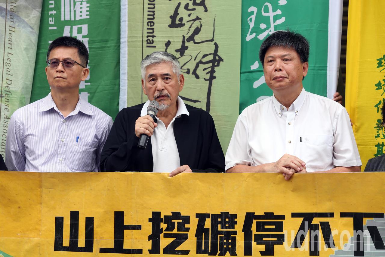 地球公民基金會等環保團體上午在立法院外舉行「山上挖礦停不了,農地違章拆不掉」記者...