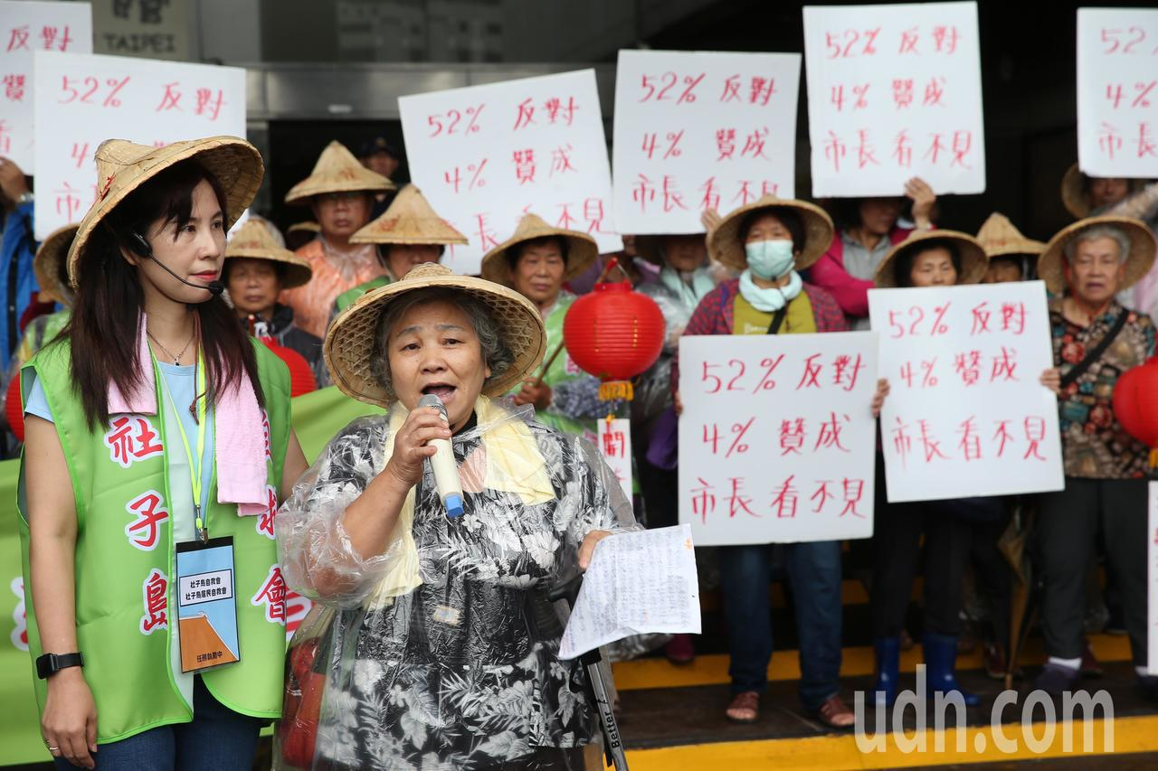 影/反對開發區段徵收 社子島居民到市府請願
