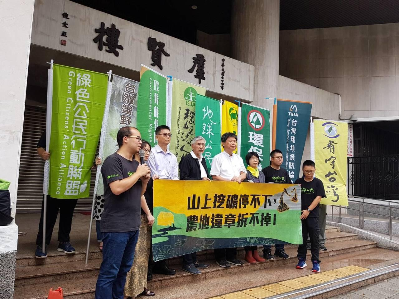 立法院下週將進行第七會期第一次臨時會,公民團體呼籲,過去標榜環境保護起家的民進黨...
