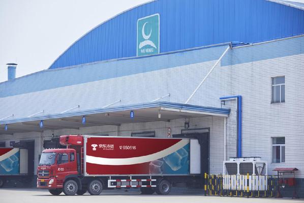 京東冷鏈為蒙牛冰品開放覆蓋全大陸的冷鏈倉網布局,與冷鏈B2B核心骨幹網。新華社