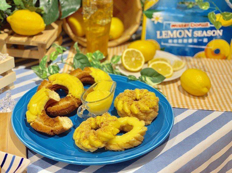 Mister Donut檸檬歐菲香(左)45元、檸檬法蘭奇(右)售價45元。記者...