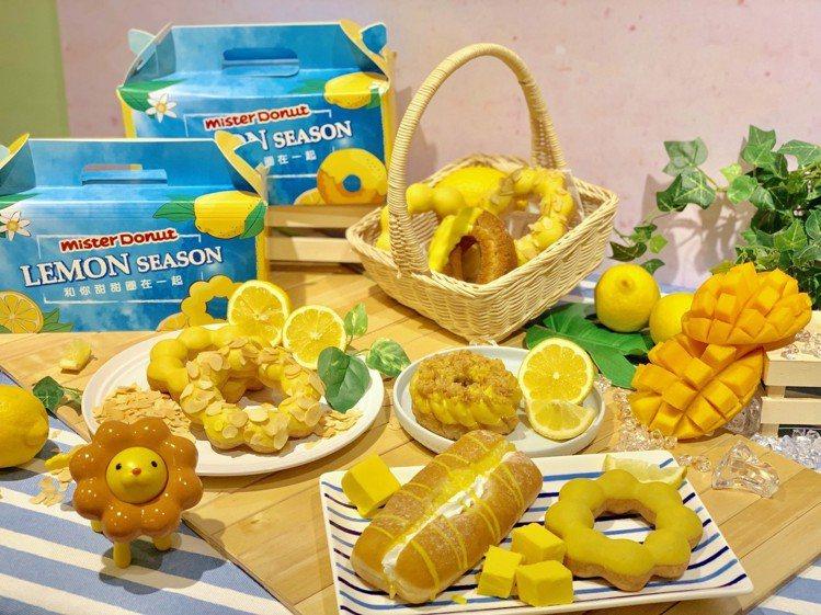 Mister Donut推出五款「地中海檸檬圈」系列新品。記者張芳瑜/攝影