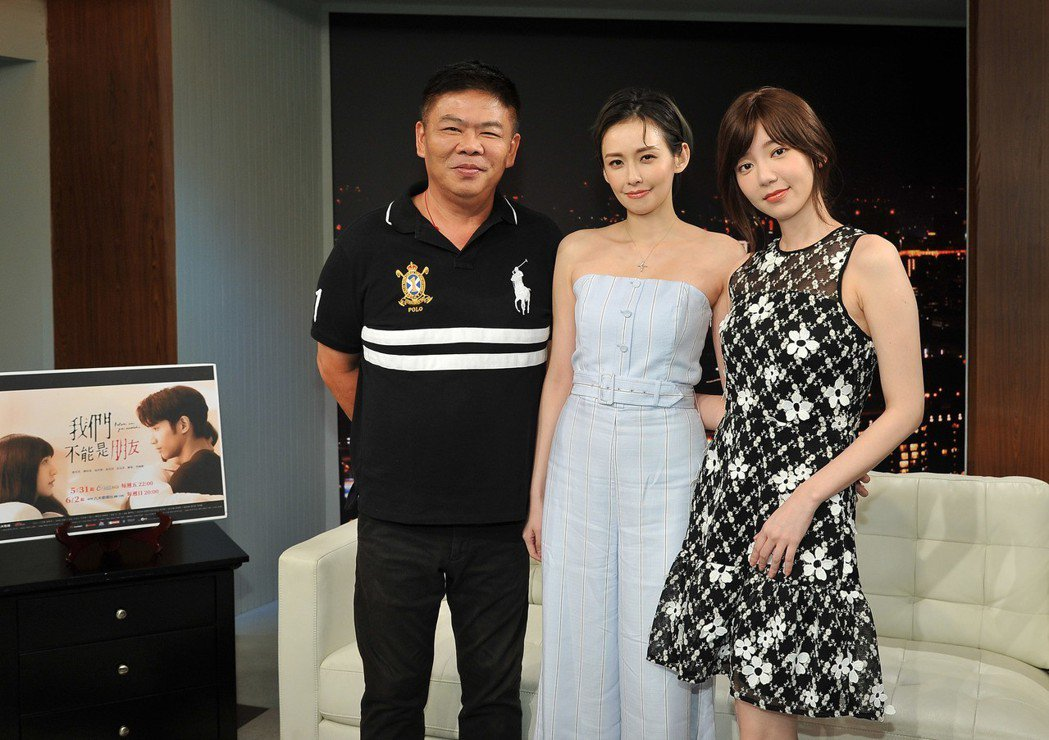 馮凱(左起)、袁艾菲和郭雪芙上台視台視「台灣名人堂」。圖/台視提供