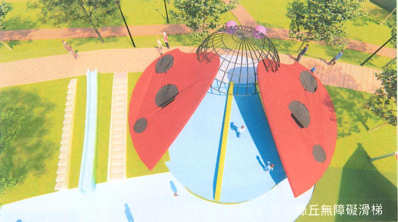 苗栗縣第二座竹南頭份親子公園規畫設計圖,瓢蟲綠丘溜滑梯。圖/苗縣府提供