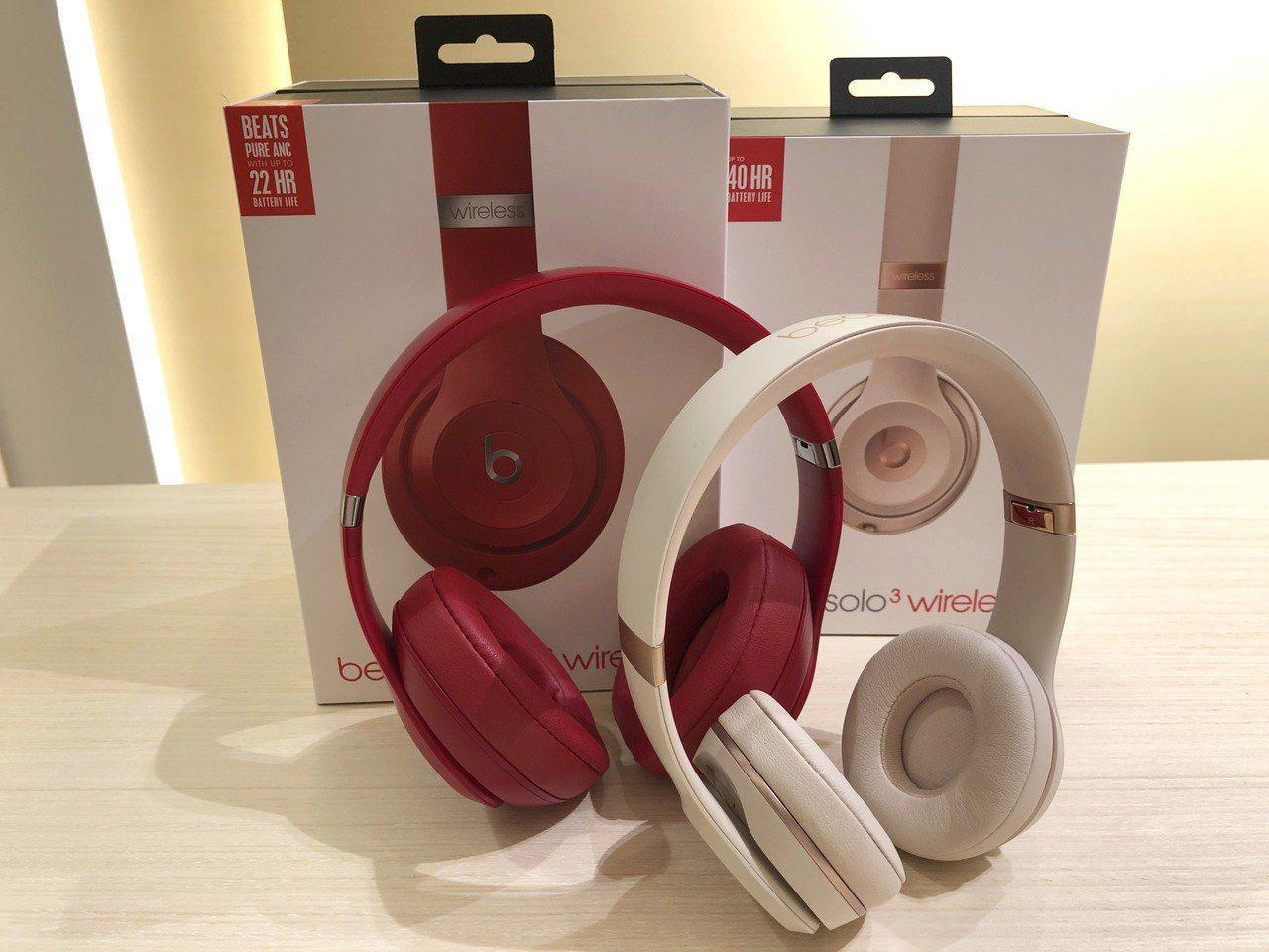 STUDIO A台中豐原太平洋門市6月14日開幕,Beats Solo3耳機福利...