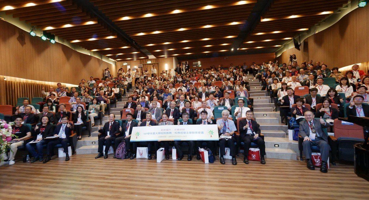 107學年度大學校院教務、校務經營主管聯席會議今天在中原大學舉行第一天議程,會議...