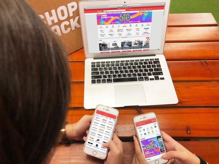 現金回饋網ShopBack即日起至6月19日每天上午11~12點推出限時1小時的...