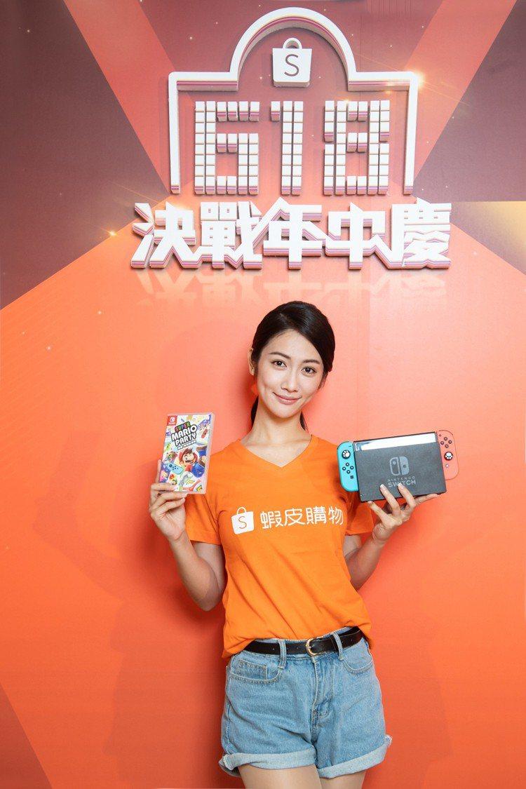 蝦皮商城6月18日當天凌晨推出Nintendo Switch主機+馬力歐派對組限...