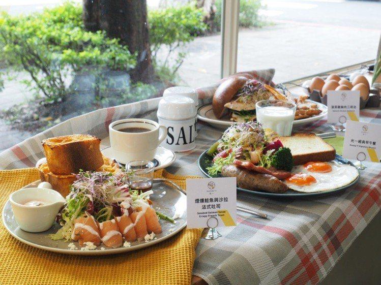 光一肆號推出全新早午餐系列,顏色相當符合夏季繽紛風格。圖/光一肆號提供
