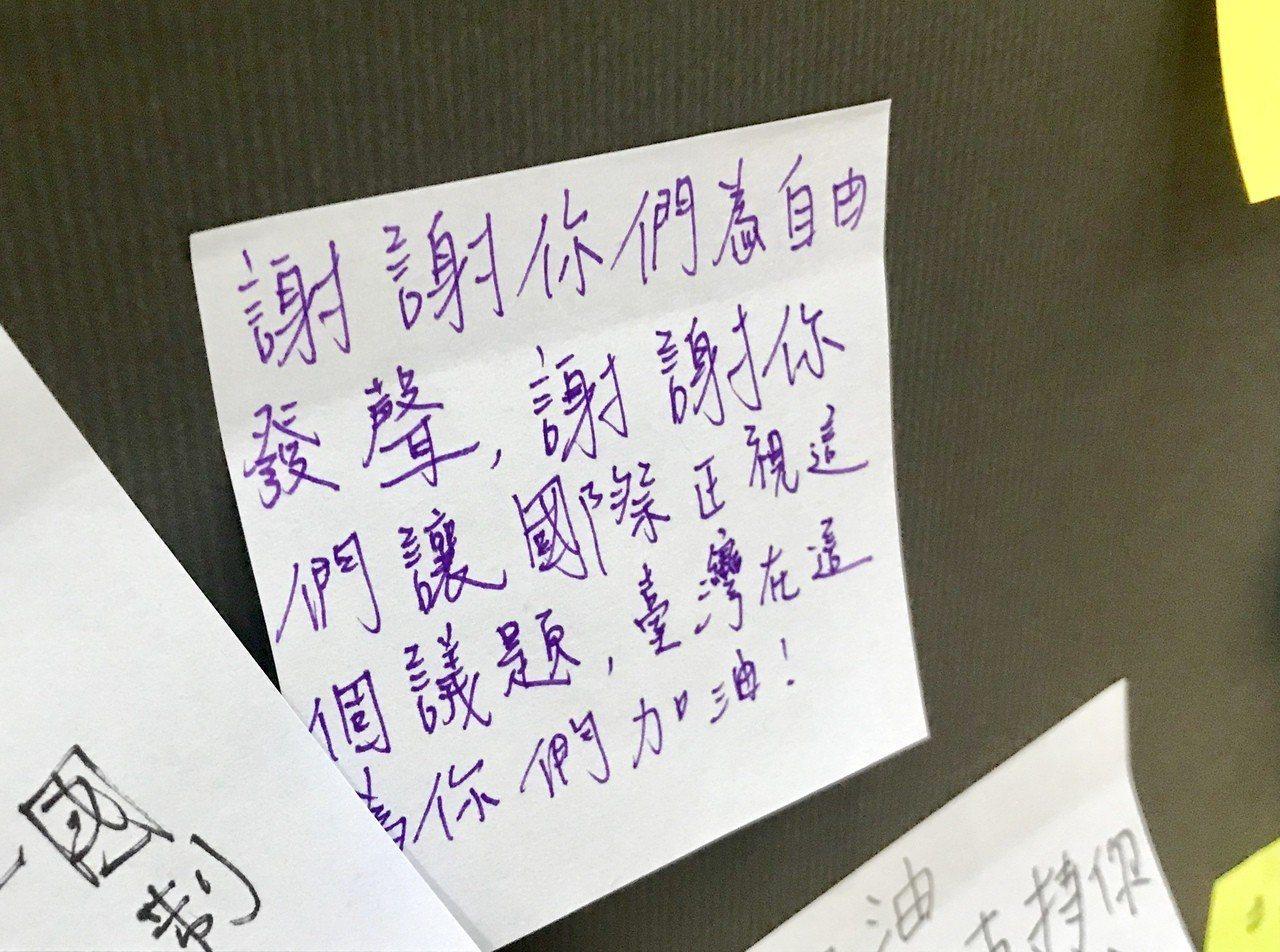 屏東大學學生,留言聲援香港「反送中」。記者江國豪/攝影